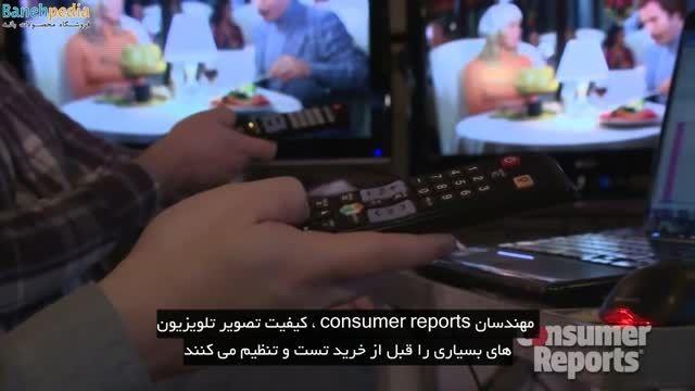 تنظیمات تصویر تلویزیون های led