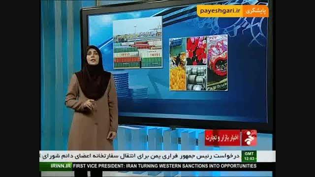 صادرات1.7 میلیارد دلاری ایران به ترکیه