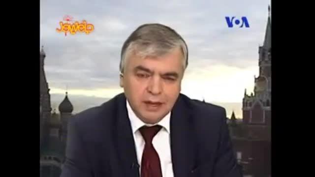 مقایسه احمدی نژاد و روحانی توسط کارشناس روس در VOA