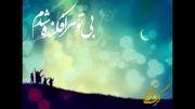 آتش طوفنده | ویژه ماه مبارک رمضان - حاج محمود کریمی