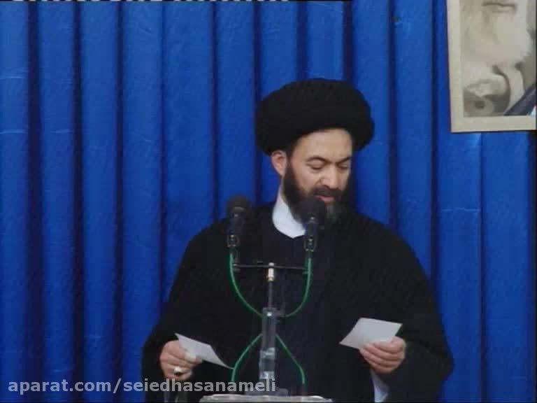 خطبه نمازجمعه اردبیل-13آذر-94