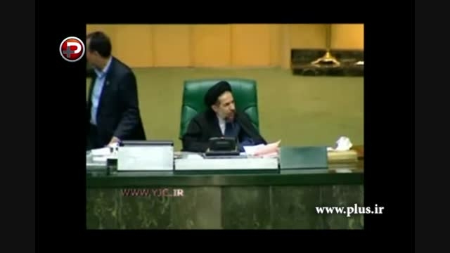 آقای ظریف با چه اجازه ای به اوباما دست دادید؟