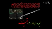 سخنرانی حاج شیخ یونس ترابی سرابی درمورد نماز