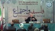 سخنرانی دکتر دینانی در روز جهانی فلسفه