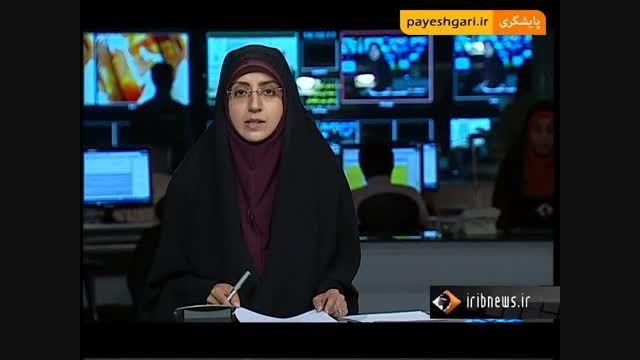 رایزنی روسای شورای توسعه تجارت هلند در تهران