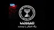 هویت اصلی ابوبکر بغدادی و داعش تهیه شده از گروه یاباصالح