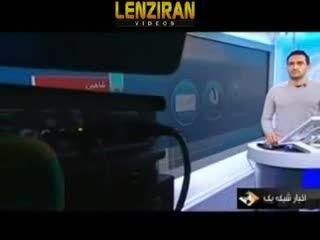 تقدیر بی بی سی از مجری توهین کننده به ایران