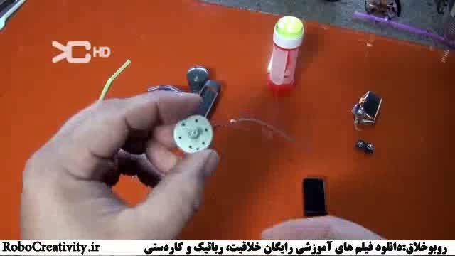 آموزش ساخت دوتار با وسایل ساده آموزش ساخت هواپیما با وسایل ساده RoboCreativity.ir