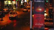 امام حسین در لندن