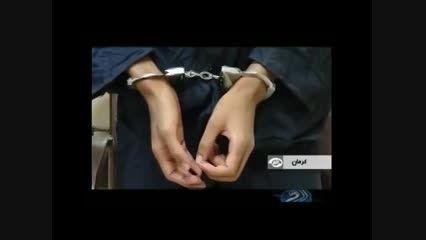 دستگیری هکر ایرانی