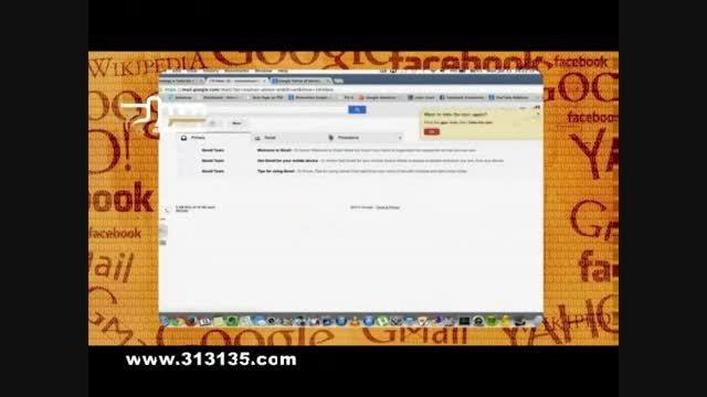 با سایت های معروف دنیا آشنا شوید / بخش سوم: gmail.com