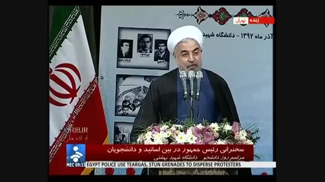 سخنرانی روحانی در روز دانشجو در دانشگاه شهید بهشتی-کامل