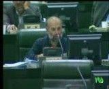 سخنرانی علیرضا محجوب در مجلس در مورد مشکل کارگران کارخانه بافت بلوچ