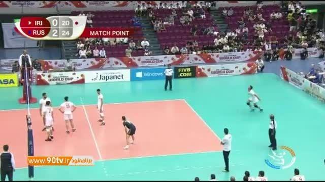 حواشی والیبال ایران ۰-۳ روسیه