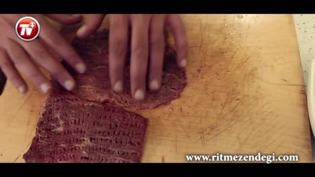 «ساندویچ استیک»؛ سری جدید آموزش غذاهای خیابانی