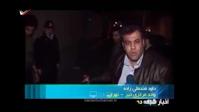 پاتک شبانه پلیس تهران به قاچاقچیان مواد مخدر