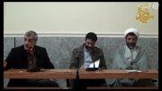 مناظره حجت الاسلام دکتر پارسانیا و دکتر فیاض - 2