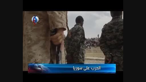 داعش 25 سرباز سوری را اعدام کرد