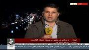 لبنان:1392/10/11:دستگیری ماجدالماجد در لبنان...-بیروت