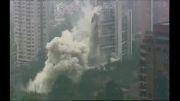 تخریب ساختمان ۲۰ طبقه