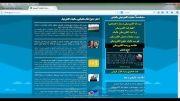 آموزش ویدیویی فهرست پرونده های مشاغل