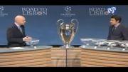 مراسم قرعه كشی حذفی لیگ قهرمانان