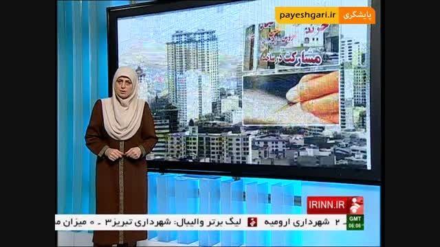 افزایش 50 درصدی معاملات مسکن در تهران
