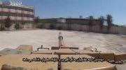 سوریه:نبرد برای تسخیر یک مدرسه-قسمت 3-2-جوبر(زیرنویس)
