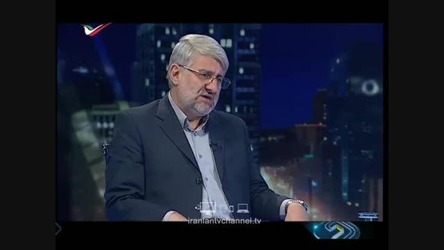 گفتگوی ویژه خبری درباره استیضاح وزیر اقتصاد