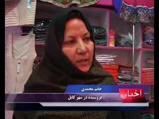 فعالیت اقتصادی زنان فروشنده و سهولت برای خرید