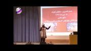 نماهنگ شاد آکادمی فن بیان و مجری گری گلوبال مجری