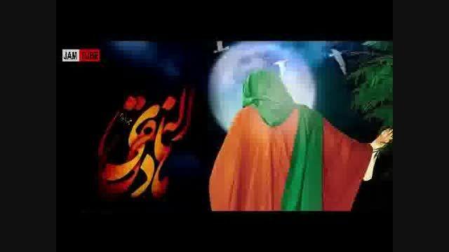 """حضرت ماه اثر """"حامد زمانی"""" ویژه شهادت """"امام هادی (ع)"""""""