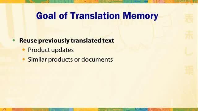 حافظه ترجمه چیست؟