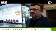 مراسم خداحافظی ولاسکو از تیم ملی والیبال ایران 2