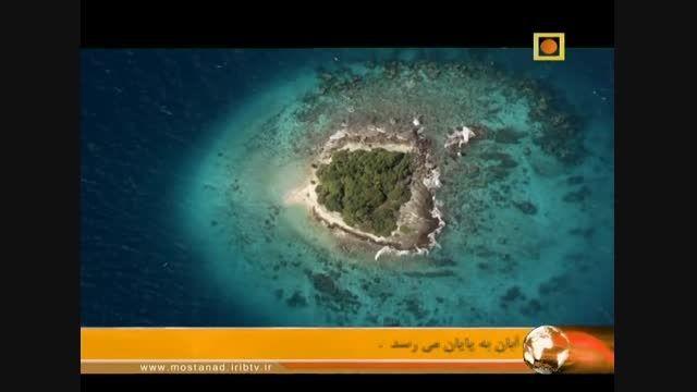 مستند اقیانوس آرام جنوبی با دوبله فارسی - قسمت اول
