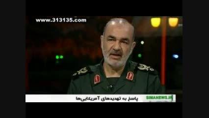 پاسخ قاطع سردار سلامی به تهدیدهای آمریکا