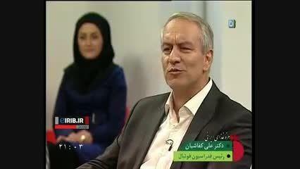مصاحبه جالب و دیدنی علی کفاشیان در برنامه خندوانه