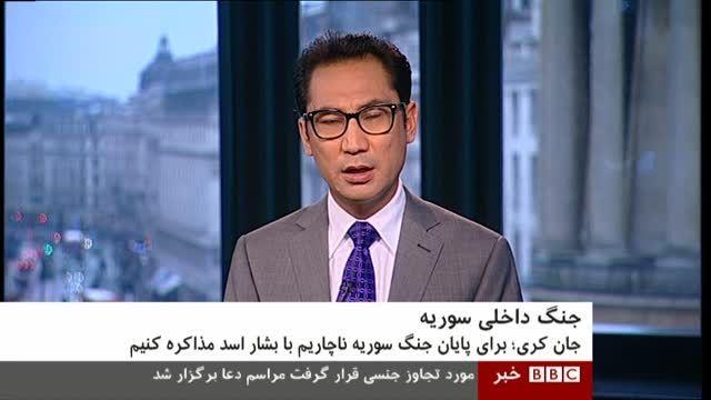 عقب نشینی آمریکا در قبال بشار اسد