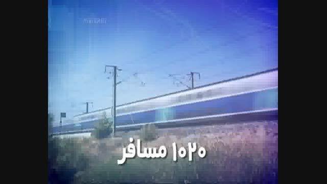 پیشرفته ترین قطارها