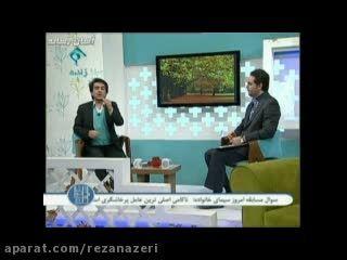 دکتر رضا ناظری-آسیب های بعد از طلاق(قسمت چهارم)