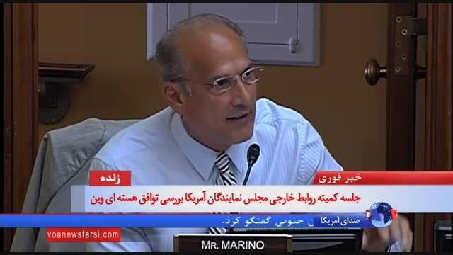 سخنرانی کری در کمیته روابط خارجه سنا(2)
