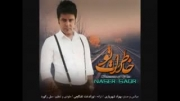 آهنگ جدید ناصر صدر به نام خاطرات تو