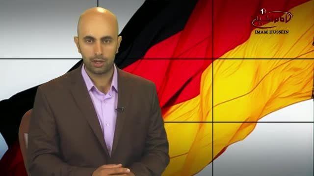 حمایت نمایندگان حزب مسیحی آلمان، از مسلمانان