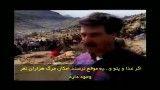 کشتار کـُردهای عراق بدست صدام(ویدئوی دلخراش)