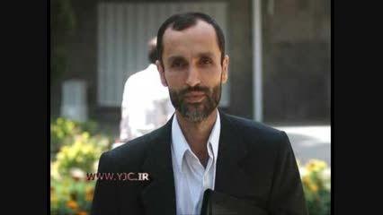 """صوت مصاحبه جنجالی """"بقایی"""" ساعاتی پیش از بازداشت"""