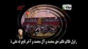کلیپ سالار تشنه لبان - روضه حضرت ابا عبدالله الحسین(ع)