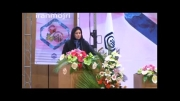 اجرای رسمی فریبا علومی یزدی -سالن اجلاس سران کشور های اسلامی