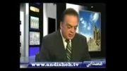 سریال نابغه ها - رستاخیز عقاب ایران قسمت اول