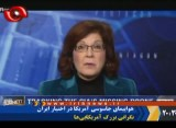 بازتاب دستیابی ایران به هواپیمای جاسوسی آمریکا