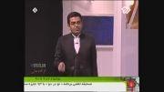 رضا یزدانی در ویژه برنامه سال تحویل شبکه 2